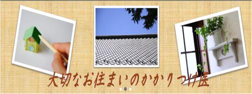 株式会社南日建塗工業(鹿児島県)の店舗イメージ
