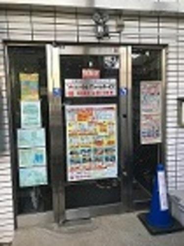 トータルリフォームサービス(埼玉県)の店舗イメージ