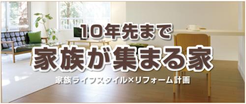 株式会社K.T.I(福島県郡山市)の店舗イメージ