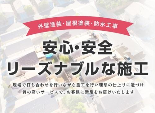 D-System(宮城県仙台市)の店舗イメージ