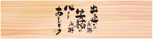 株式会社ルーミング(香川県高松市)の店舗イメージ
