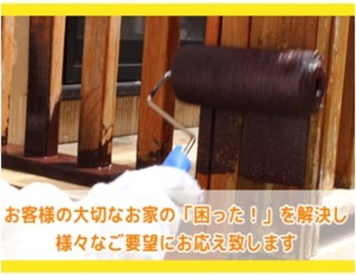 副島塗装工業株式会社(福岡県直方市)の店舗イメージ