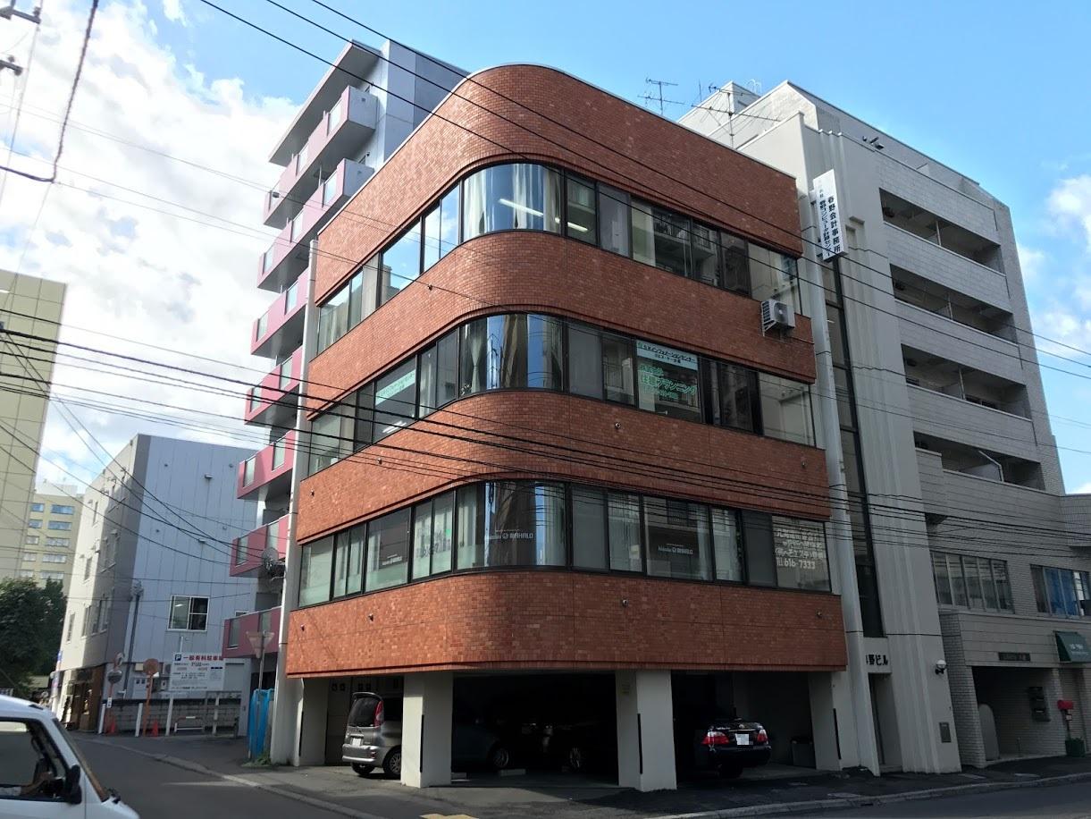 藤田建装工業株式会社(北海道札幌市)の店舗イメージ