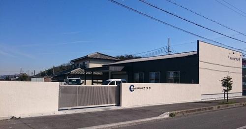 株式会社ウメダ(兵庫県姫路市)の店舗イメージ