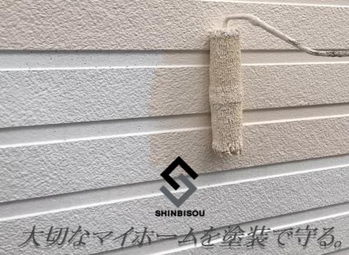真美装(神奈川県相模原市)の店舗イメージ