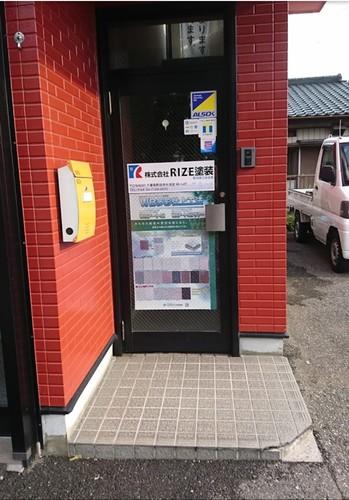 株式会社RIZE塗装(千葉県野田市)の店舗イメージ