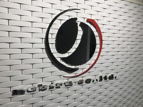 (株)のびる(高知県高知市)の店舗イメージ