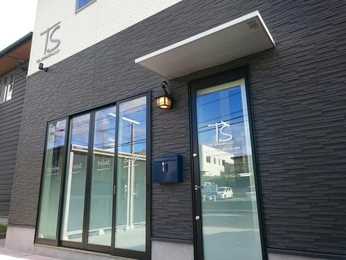 合同会社ティーズ創研(鹿児島県鹿児島市)の店舗イメージ