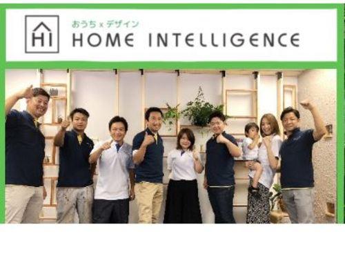 ホームインテリジェンス株式会社(神奈川県横浜市)の店舗イメージ