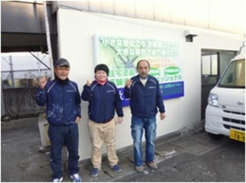 倉敷塗装株式会社(岡山県)の店舗イメージ