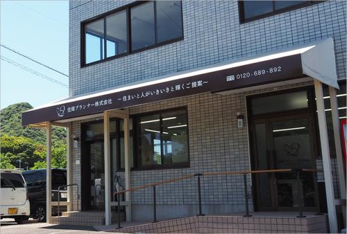 住輝プランナー株式会社(佐賀県武雄市)の店舗イメージ