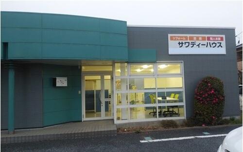 サワディーハウス(埼玉県白岡市)の店舗イメージ