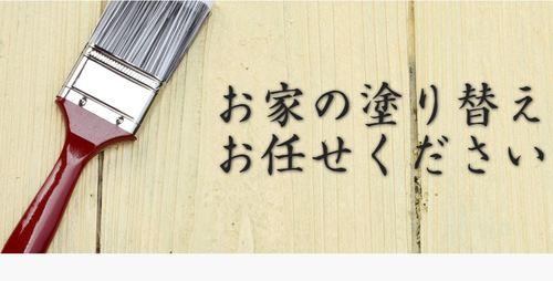 式部建装(高知県高知市)の店舗イメージ