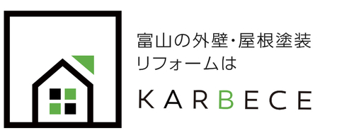 KARBECE/カーベス(富山県富山市)の店舗イメージ