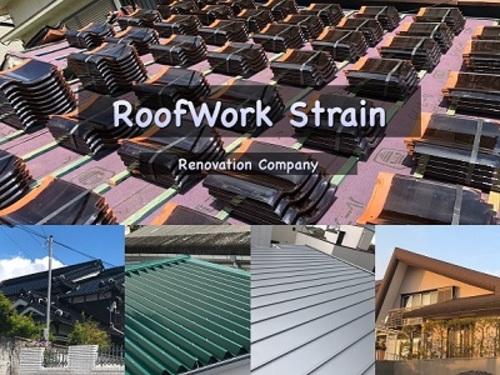 RoofWork Strain(兵庫県高砂市)の店舗イメージ