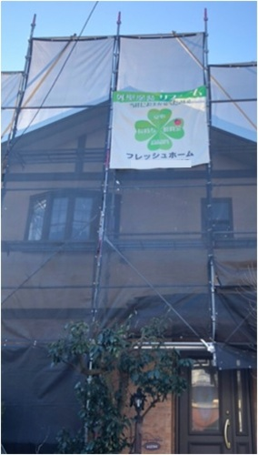 フレッシュホーム(千葉県)の店舗イメージ