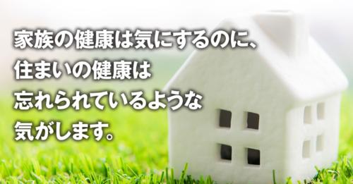株式会社 南信塗装 飯田支店(長野県飯田市)の店舗イメージ