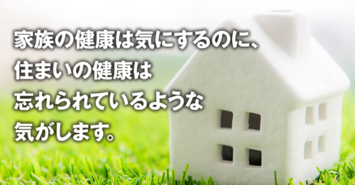 株式会社 南信塗装 飯田支店(長野県)の店舗イメージ