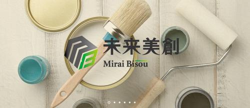 未来美創(佐賀県佐賀市)の店舗イメージ
