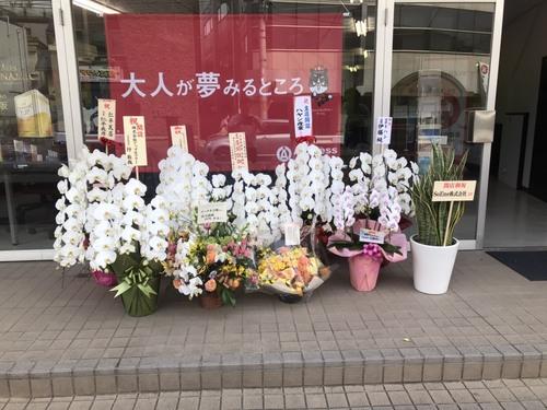 屋根・外壁サポートセンター(埼玉県さいたま市)の店舗イメージ