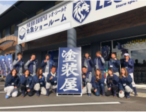 外壁屋根塗装専門店 レオ・シールド(香川県丸亀市)の店舗イメージ