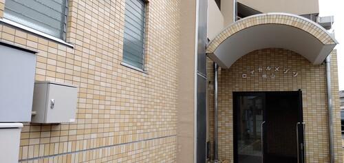 緑工務店(愛知県名古屋市)の店舗イメージ