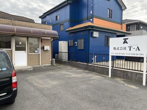 株式会社T-A(千葉県市原市)の店舗イメージ