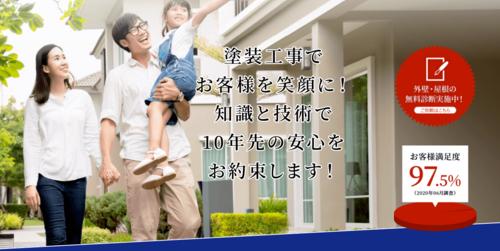 株式会社飛鳥美建(奈良県)の店舗イメージ
