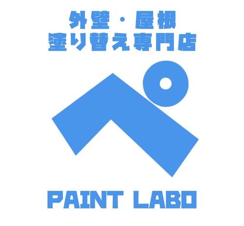 PAINT LABO(兵庫県姫路市)の店舗イメージ