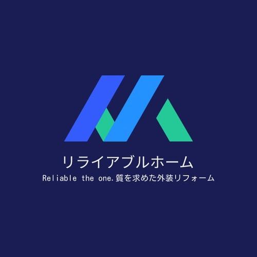 リライアブルホーム(千葉県船橋市)の店舗イメージ