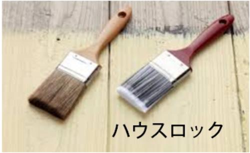 ハウスロック  (千葉県)の店舗イメージ