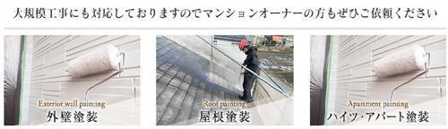 リベルタ企画(福岡県久留米市)の店舗イメージ