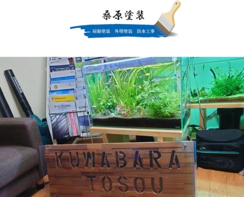 桑原塗装(新潟県長岡市)の店舗イメージ