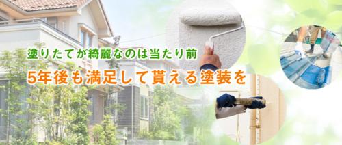 バーテックス株式会社(千葉県木更津市)の店舗イメージ