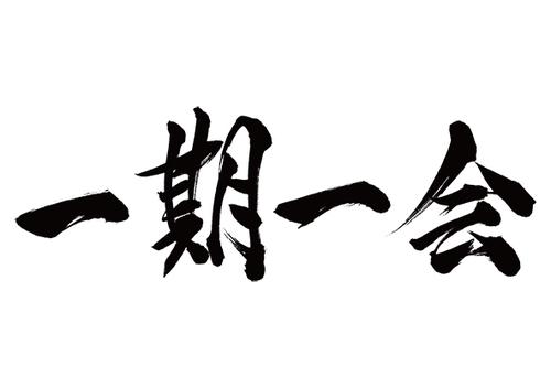 ユーアイホーム  (佐賀県唐津市)の店舗イメージ