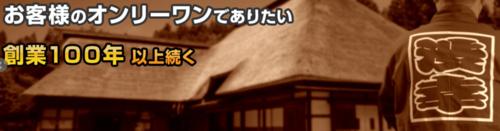株式会社POD(千葉県富里市)の店舗イメージ