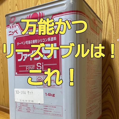 住まいのエステ (株)ときわ(千葉県松戸市)の店舗イメージ