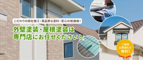 エアリーヴィレッジ株式会社(埼玉県鶴ヶ島市)の店舗イメージ