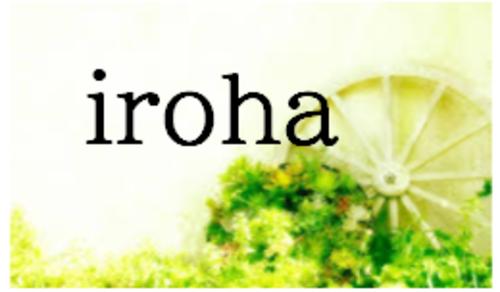 iroha(山口県周南市)の店舗イメージ
