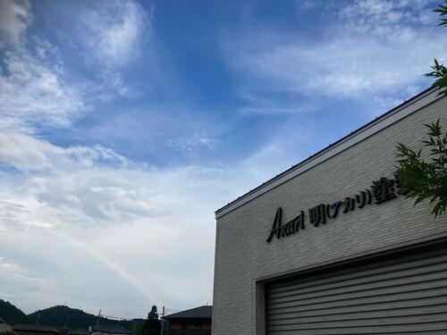 明(アカリ)塗装(兵庫県)の店舗イメージ
