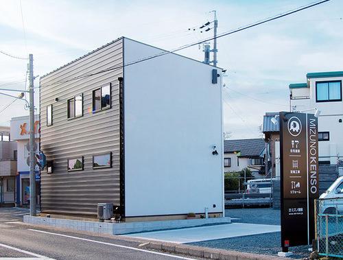 有限会社ミズノ建装(静岡県磐田市)の店舗イメージ