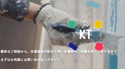 KT塗装(兵庫県明石市)の店舗イメージ