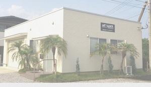 総合建設塗装業アートスクエアー(宮崎県宮崎市)の店舗イメージ