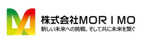 株式会社 MORIMO(宮崎県都城市)の店舗イメージ