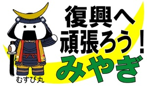 鈴木塗装店(宮城県仙台市)の店舗イメージ