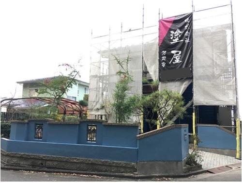 (株)塗屋  外装リフォーム専門店(宮城県仙台市)の店舗イメージ