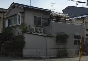 有限会社山恵塗装(京都府京都市)の店舗イメージ