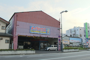 メイクハウス(群馬県前橋市)の店舗イメージ