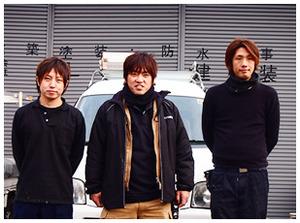 株式会社 ユウ建装(香川県高松市)の店舗イメージ