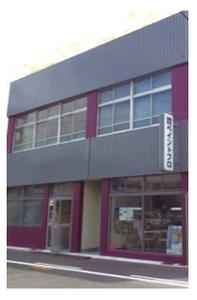 株式会社ペイントプロ(香川県高松市)の店舗イメージ